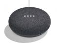 Google Home Mini à 39€99 au lieu de 59€99 (-33%) chez Fnac